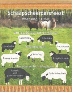 schaapscheerdersfeest 2016
